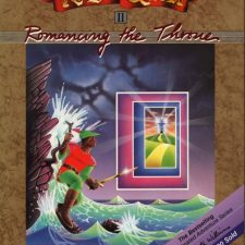 [Game / PC] King's Quest II: Romancing the Throne (1985)