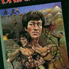 [Game / C64] Bruce Lee (1984)